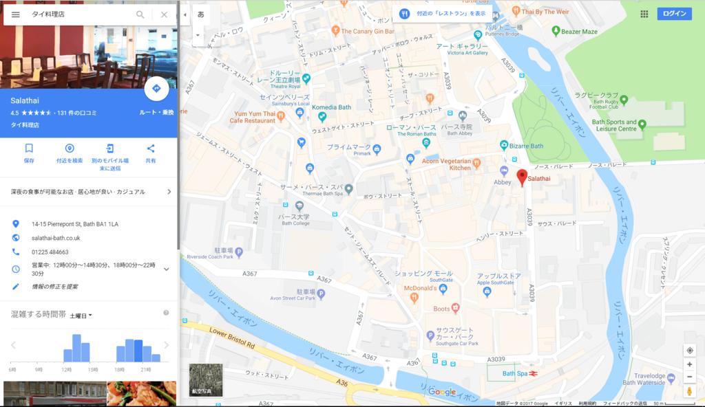 f:id:suzunomi:20171203060628p:plain