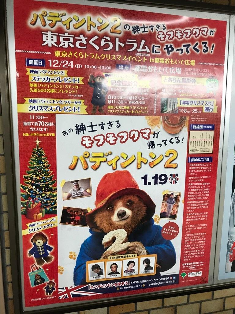 f:id:suzunomi:20171219085333j:image