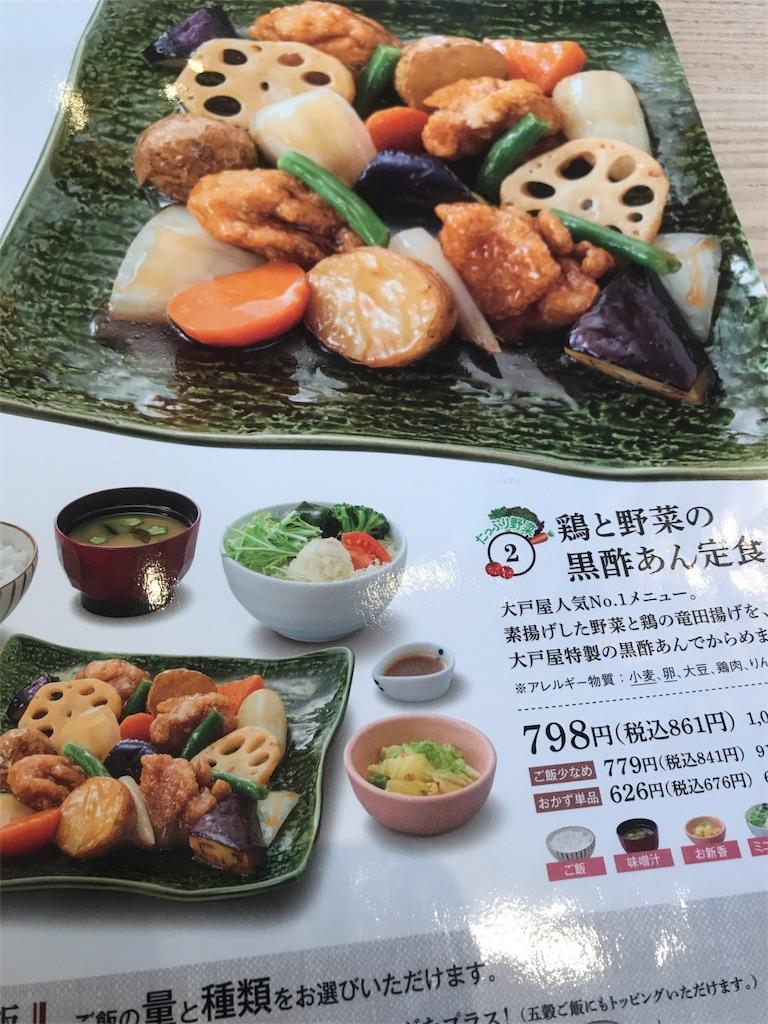 f:id:suzunomi:20171219093832j:image