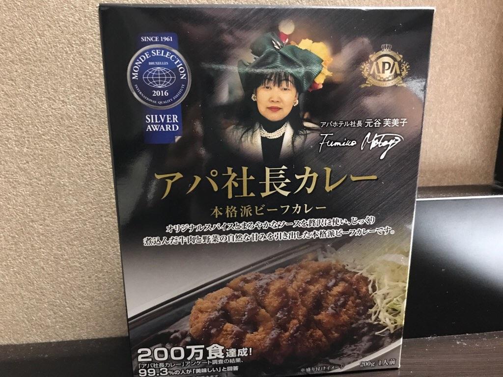 f:id:suzunomi:20171219201311j:image