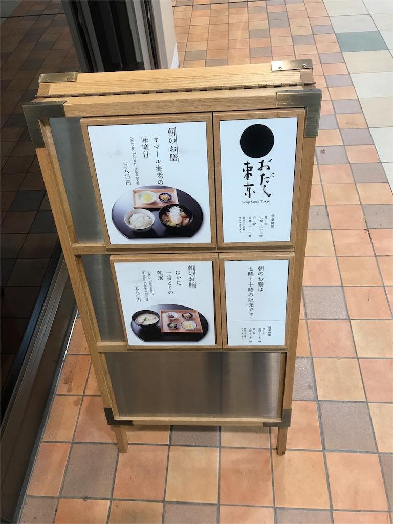 f:id:suzunomi:20171220070002j:image