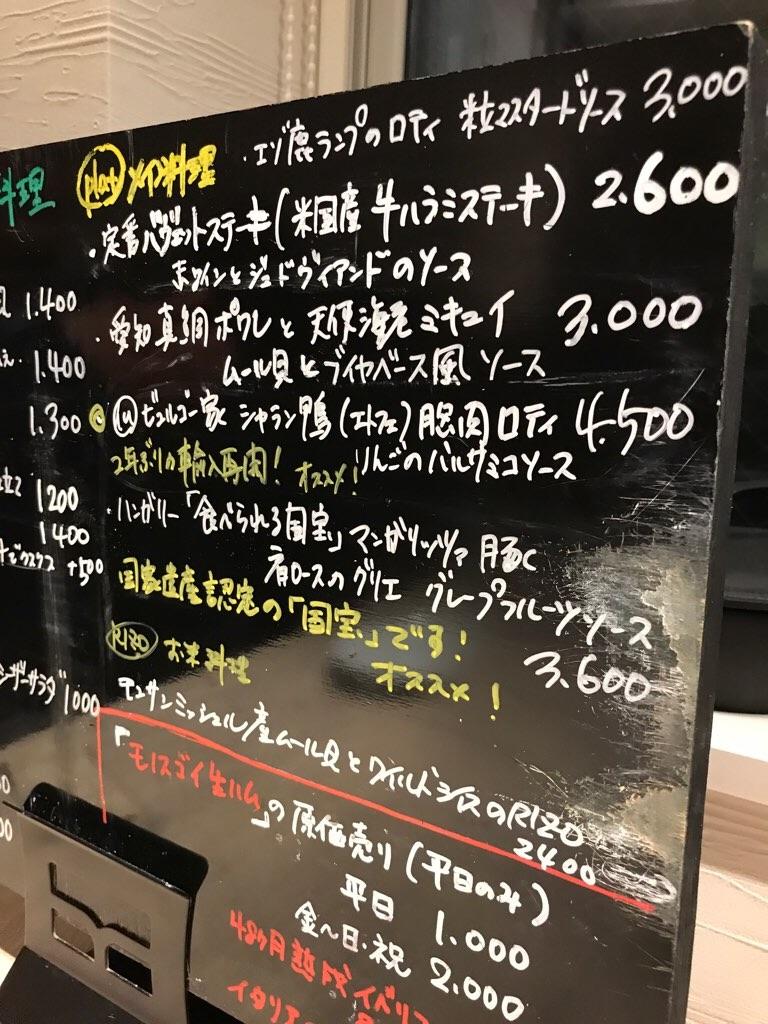 f:id:suzunomi:20171220072633j:image