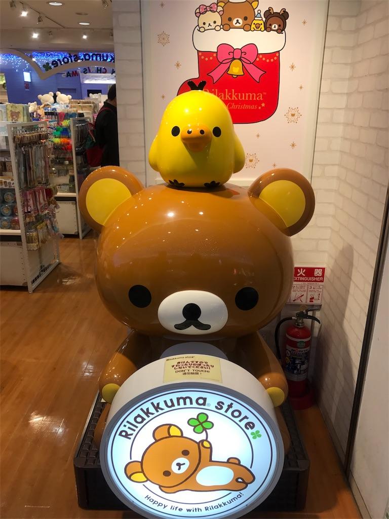 f:id:suzunomi:20171220122508j:image