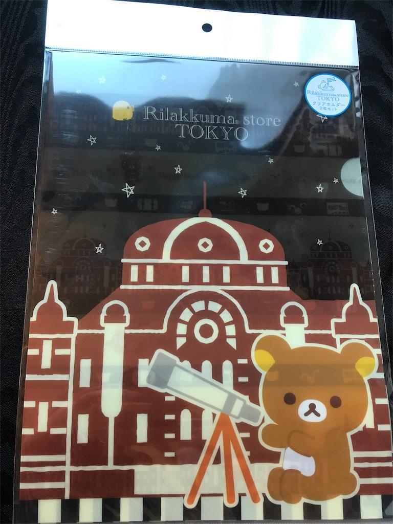 f:id:suzunomi:20171220161017j:image