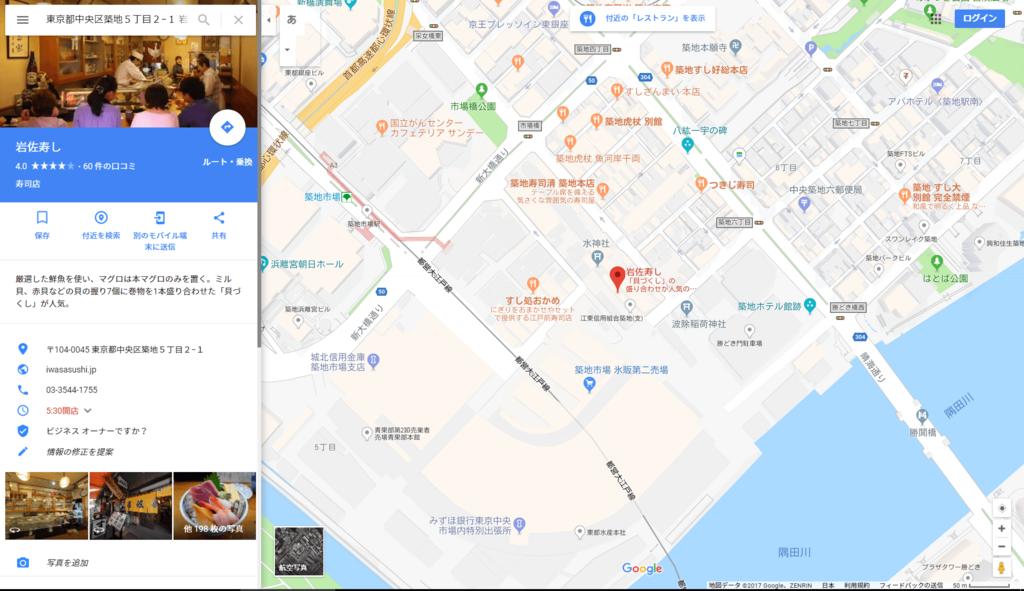 f:id:suzunomi:20171221094318p:plain