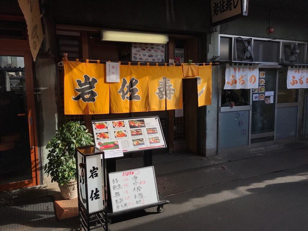 f:id:suzunomi:20171221111000j:image