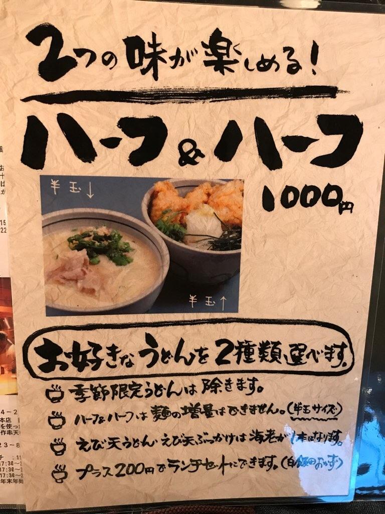 f:id:suzunomi:20171221171602j:image