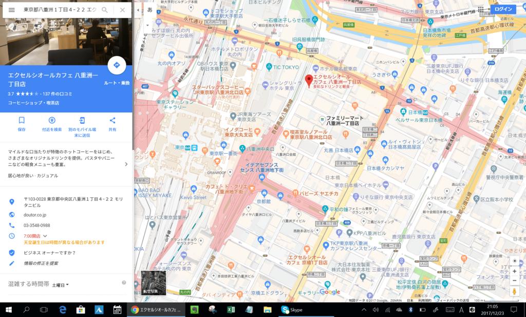 f:id:suzunomi:20171223210919p:plain