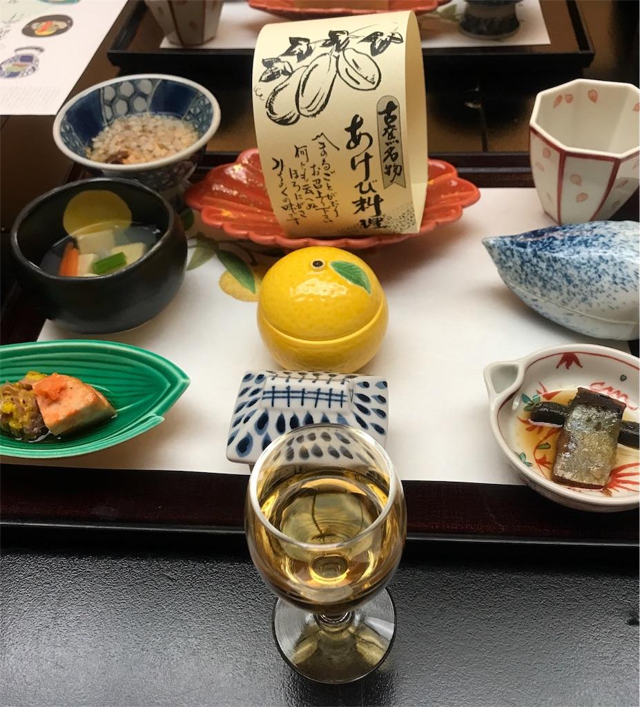 f:id:suzunomi:20171224143352j:image