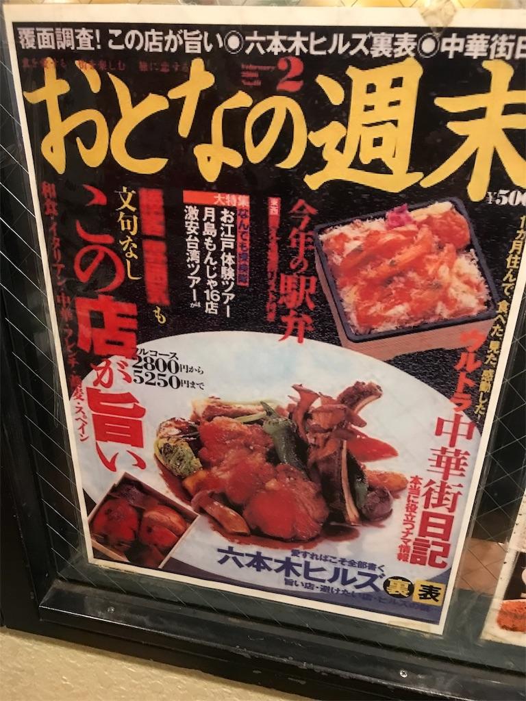 f:id:suzunomi:20171225143200j:image