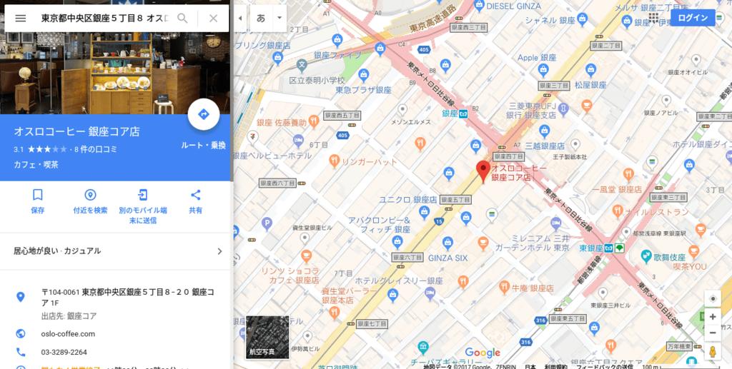 f:id:suzunomi:20171226212553p:plain