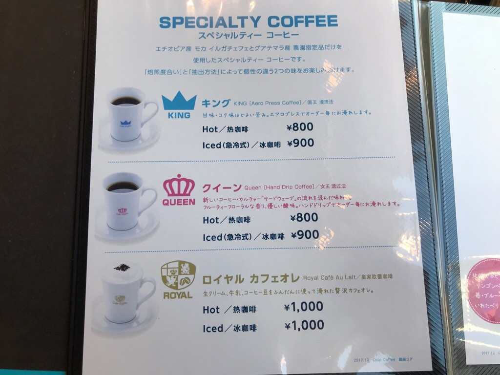 f:id:suzunomi:20171226215312j:image