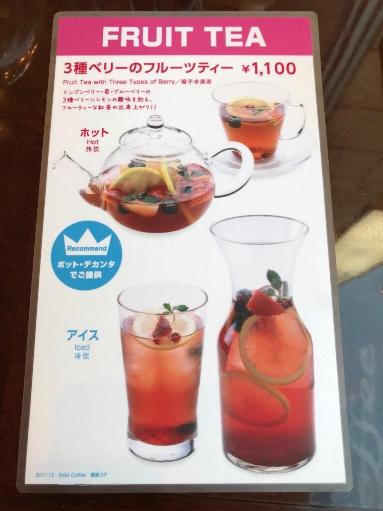 f:id:suzunomi:20171226215355j:image