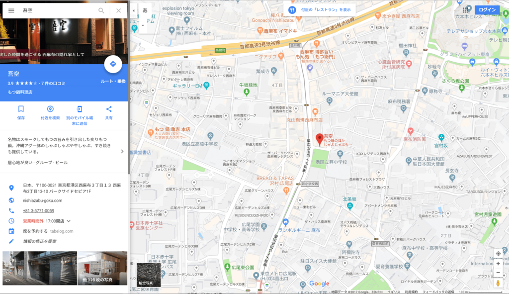 f:id:suzunomi:20171229151749p:plain