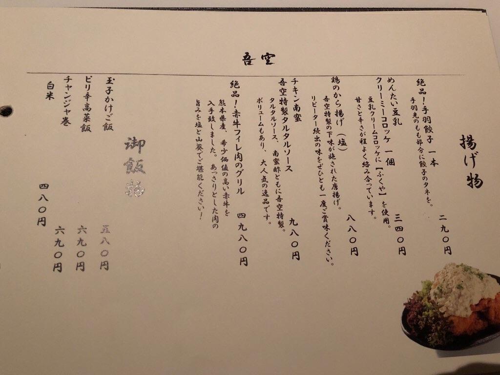 f:id:suzunomi:20180102211826j:plain