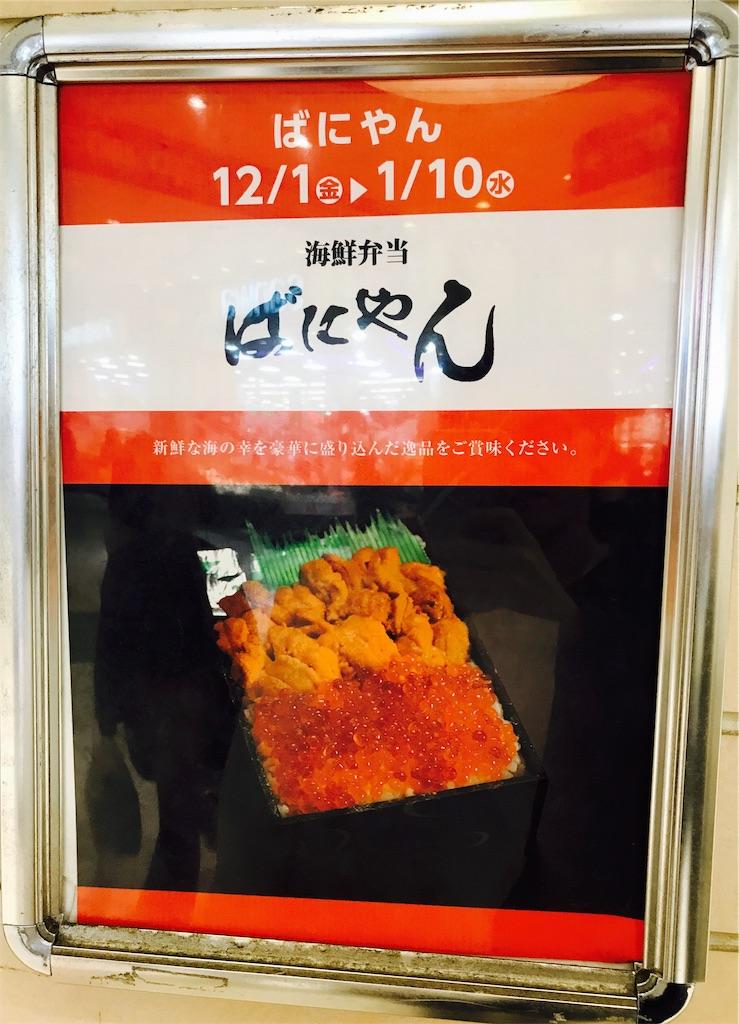 f:id:suzunomi:20180107220345j:image