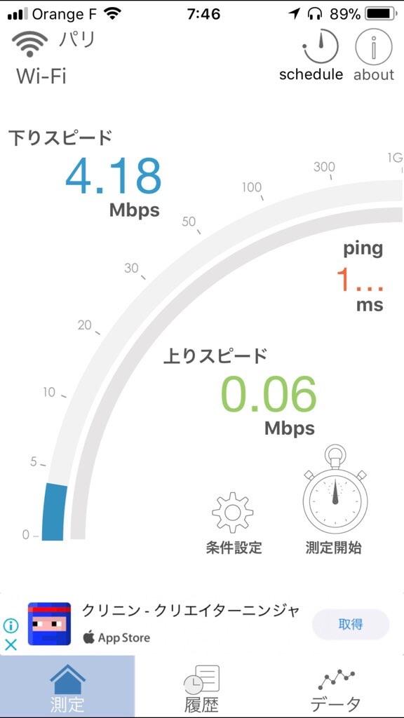 f:id:suzunomi:20180108014056j:plain