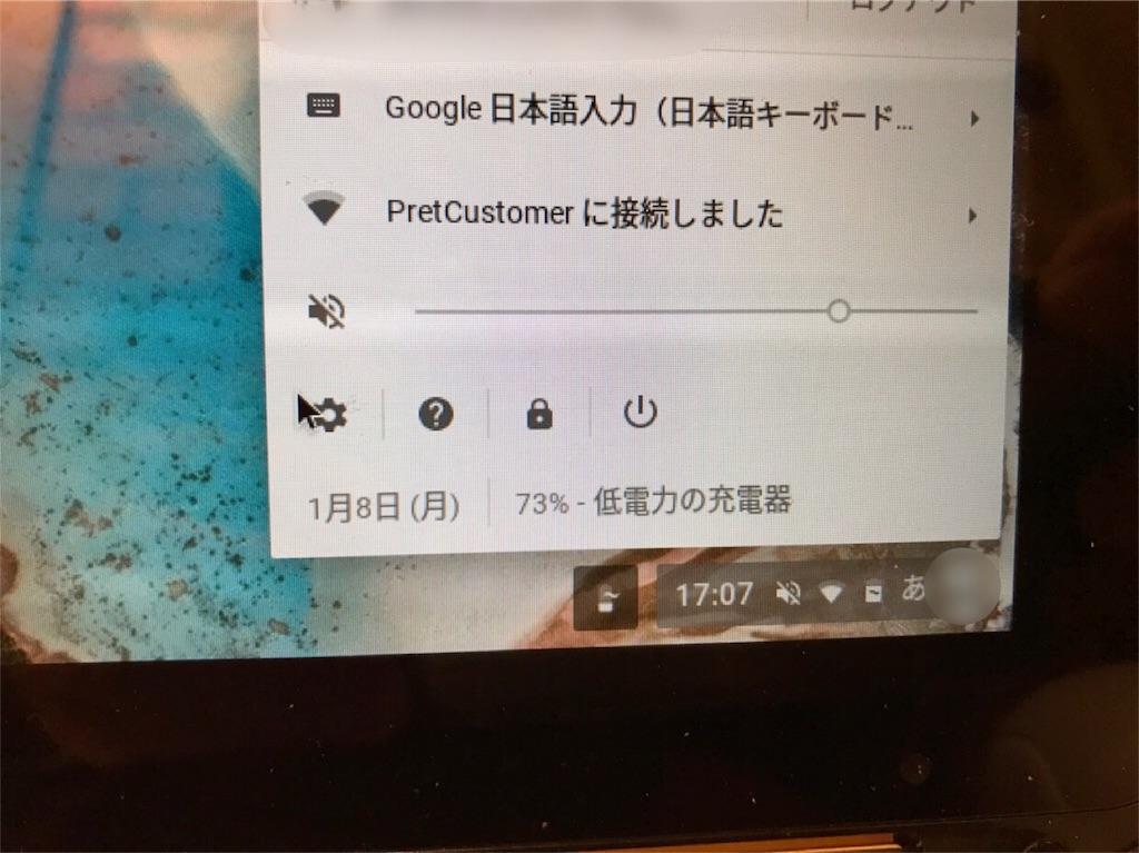 f:id:suzunomi:20180109023100j:plain
