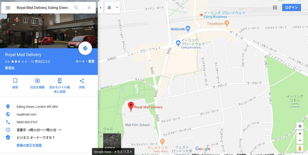 f:id:suzunomi:20180112181208p:plain