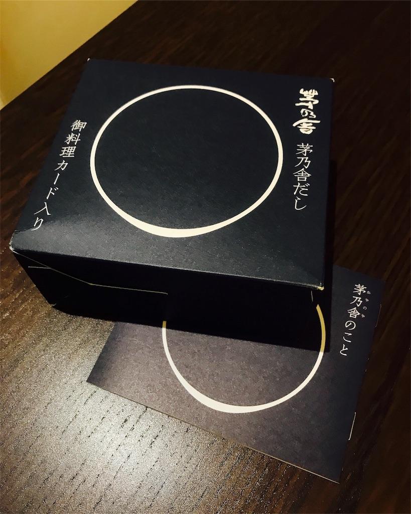 f:id:suzunomi:20180114060151j:image