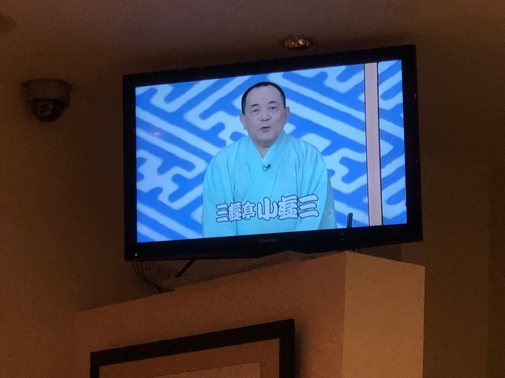 f:id:suzunomi:20180115062412j:plain