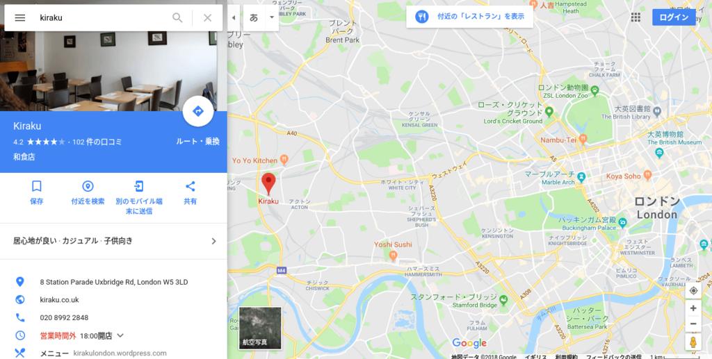 f:id:suzunomi:20180117181152p:plain