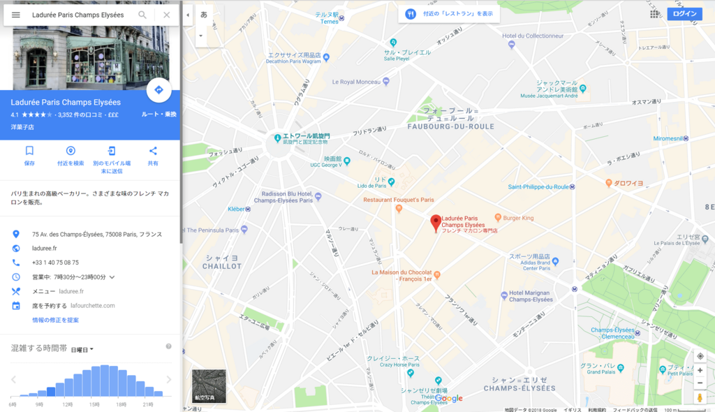 f:id:suzunomi:20180128181042p:plain