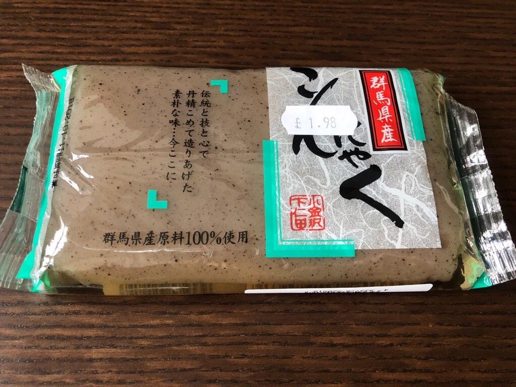 f:id:suzunomi:20180130183556j:image