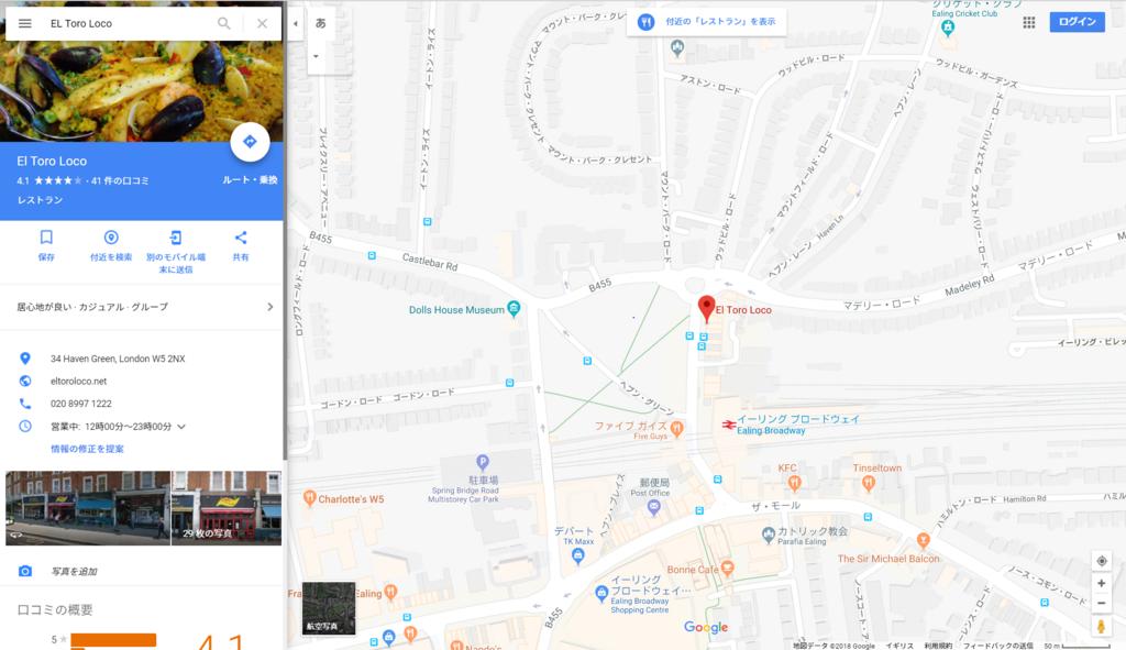 f:id:suzunomi:20180205024227p:plain