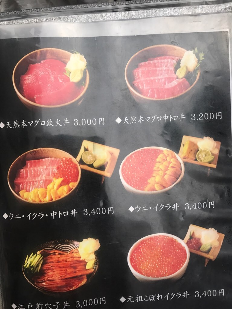 f:id:suzunomi:20180716113731j:image