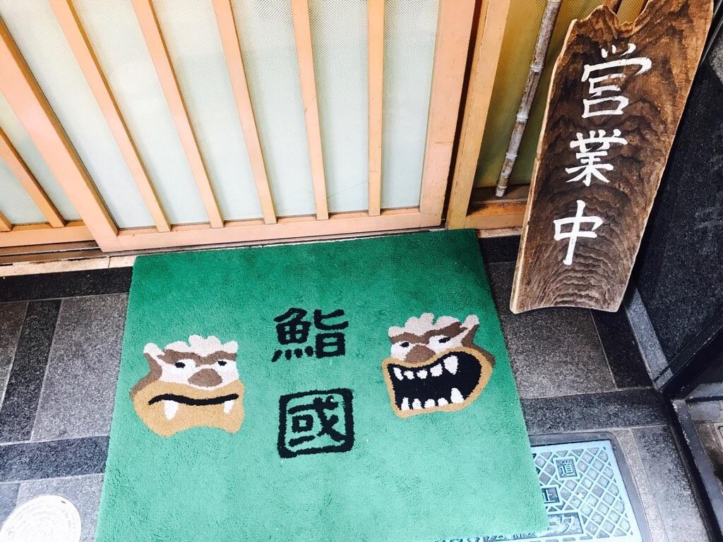 f:id:suzunomi:20180716145544j:image