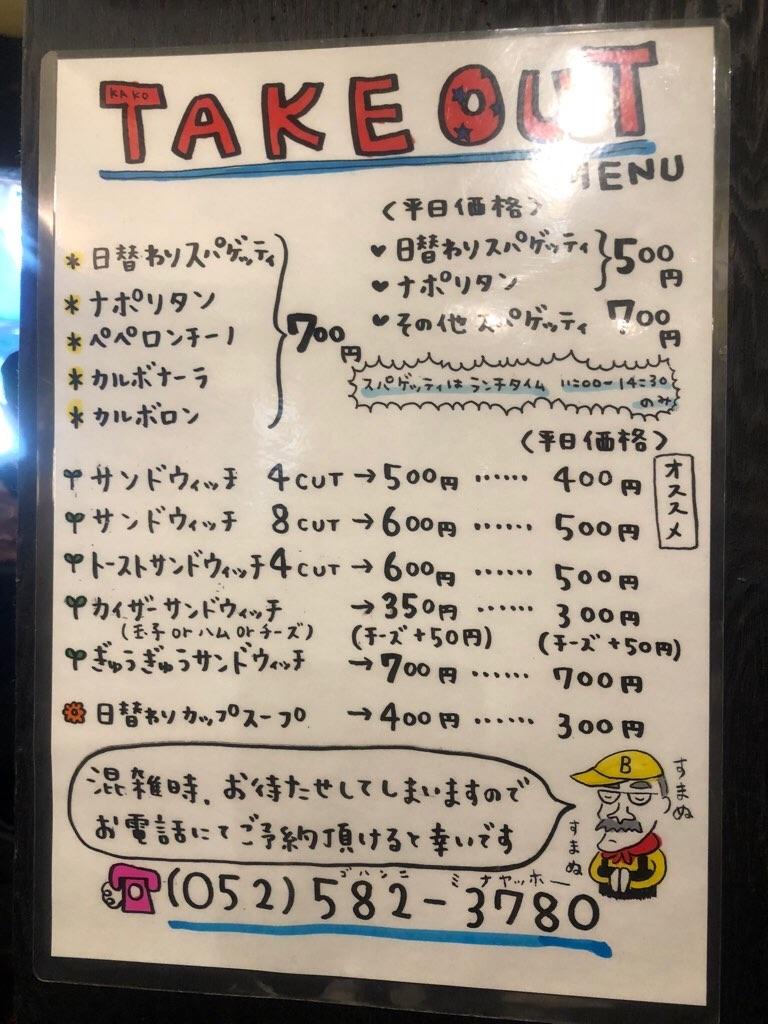 f:id:suzunomi:20180818153033j:image