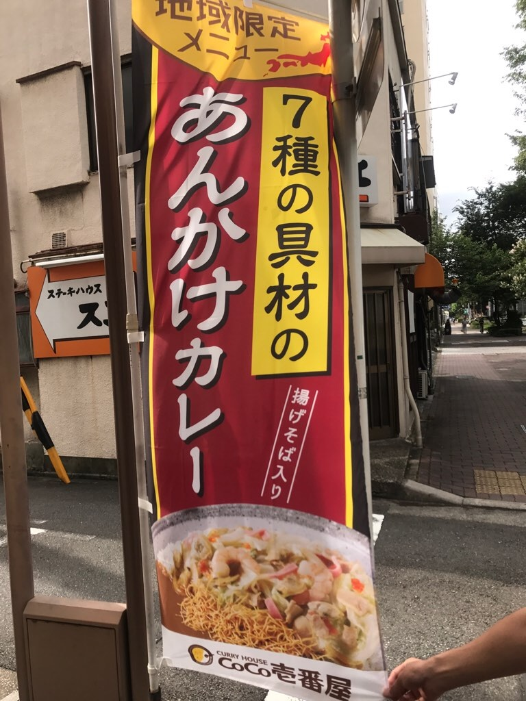 f:id:suzunomi:20180819204249j:image