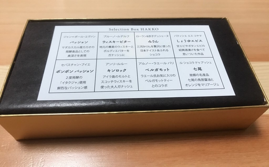 f:id:suzunomi:20190203222706j:image