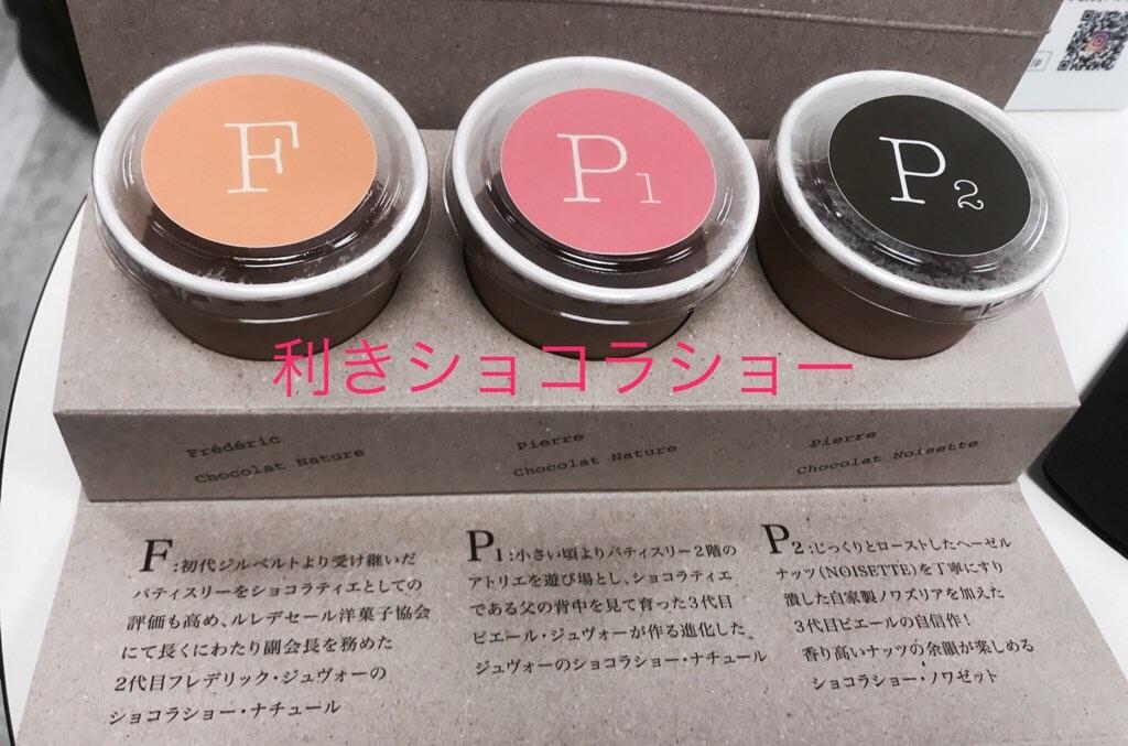 f:id:suzunomi:20190211105410j:image