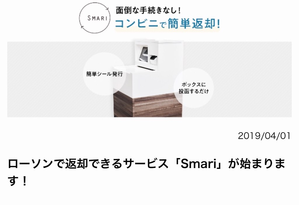f:id:suzunomi:20190402220343j:image