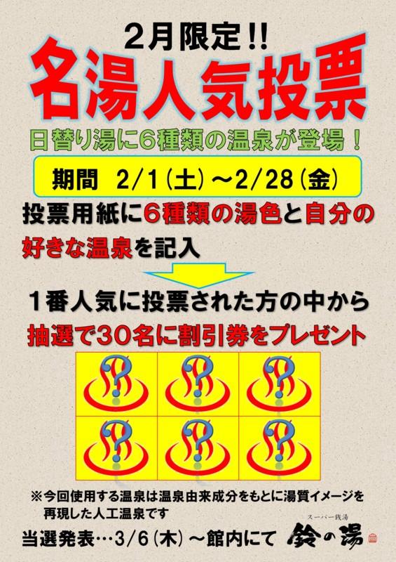 f:id:suzunoyu:20140127153231j:image