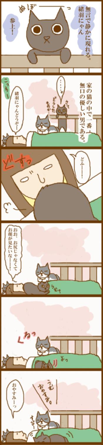 f:id:suzuokayu:20201011192946j:plain