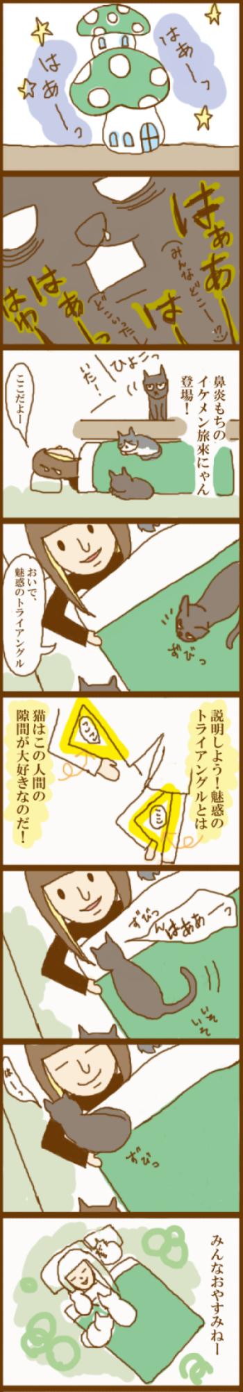 f:id:suzuokayu:20201011193509j:plain