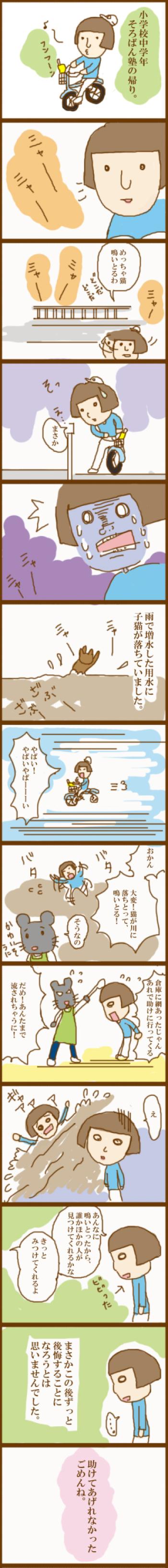 f:id:suzuokayu:20201011194204j:plain