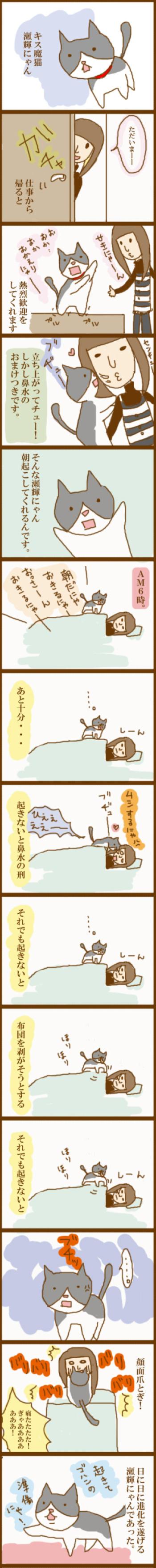 f:id:suzuokayu:20201011194556j:plain