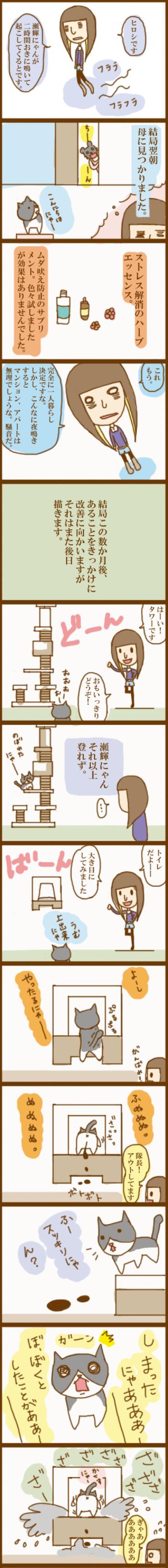 f:id:suzuokayu:20201011200019j:plain