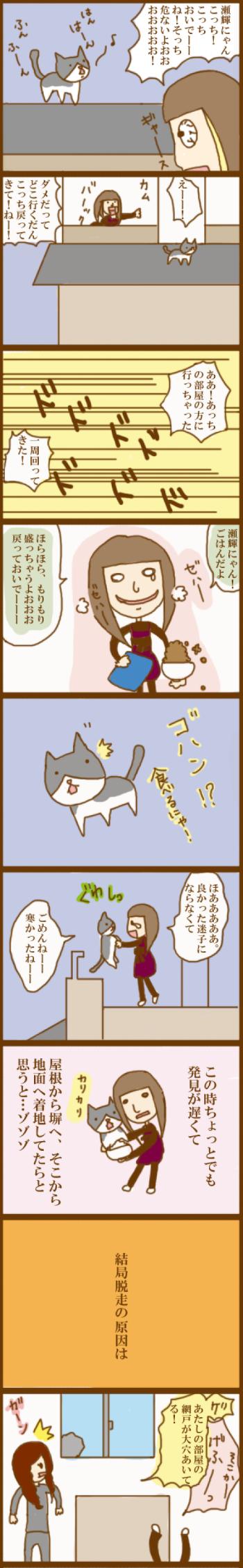 f:id:suzuokayu:20201012010809j:plain