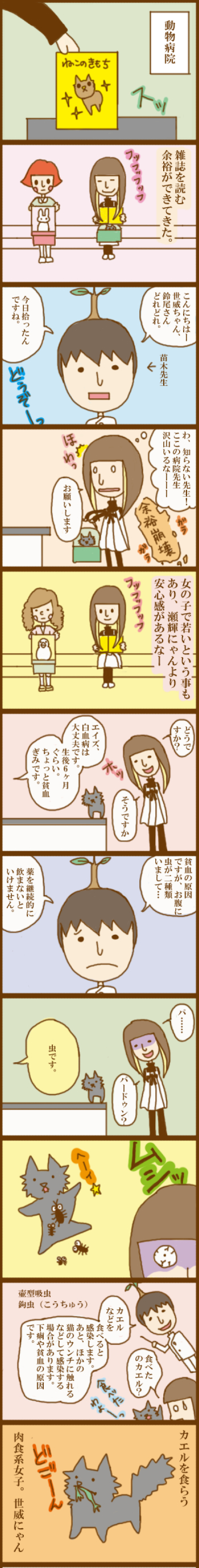 f:id:suzuokayu:20201017204900j:plain