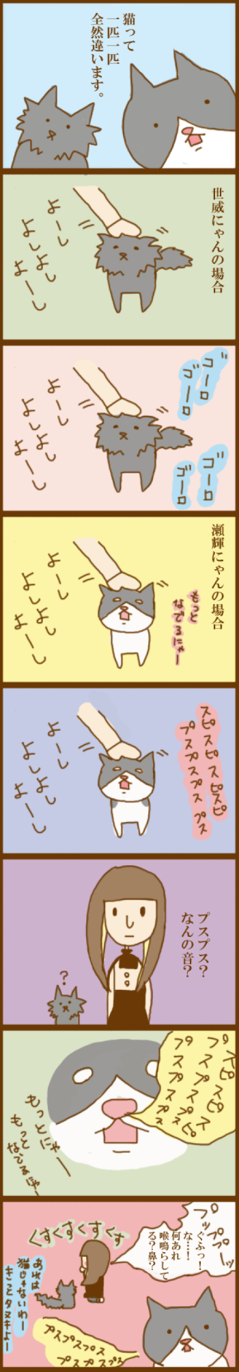 f:id:suzuokayu:20201017211209j:plain