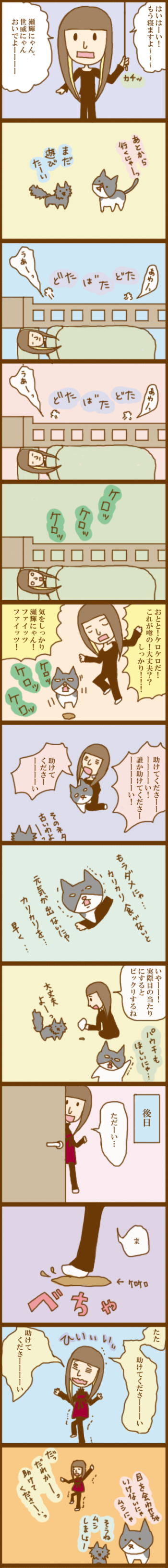 f:id:suzuokayu:20201017212902j:plain