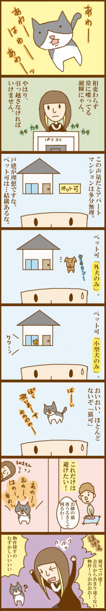 f:id:suzuokayu:20201017223343j:plain