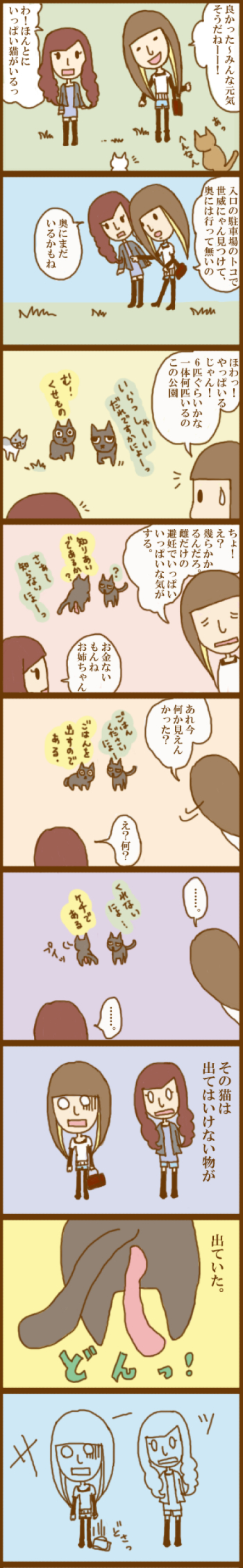 f:id:suzuokayu:20201029111107j:plain