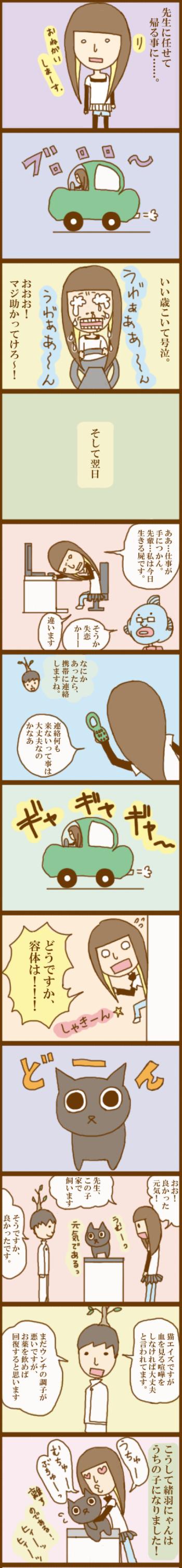 f:id:suzuokayu:20201031171815j:plain
