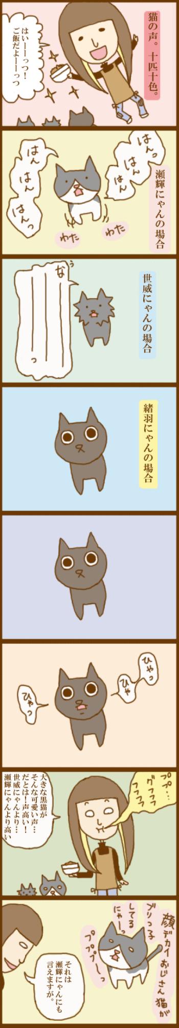 f:id:suzuokayu:20201031172107j:plain